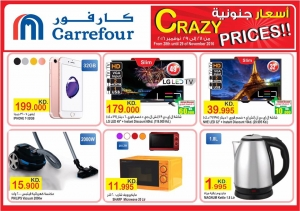 offers-valid-for-2-days-only-dont-miss-the-chance in kuwait