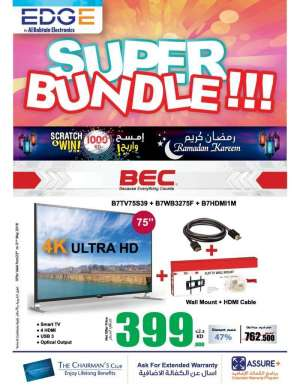 super-bundle in kuwait