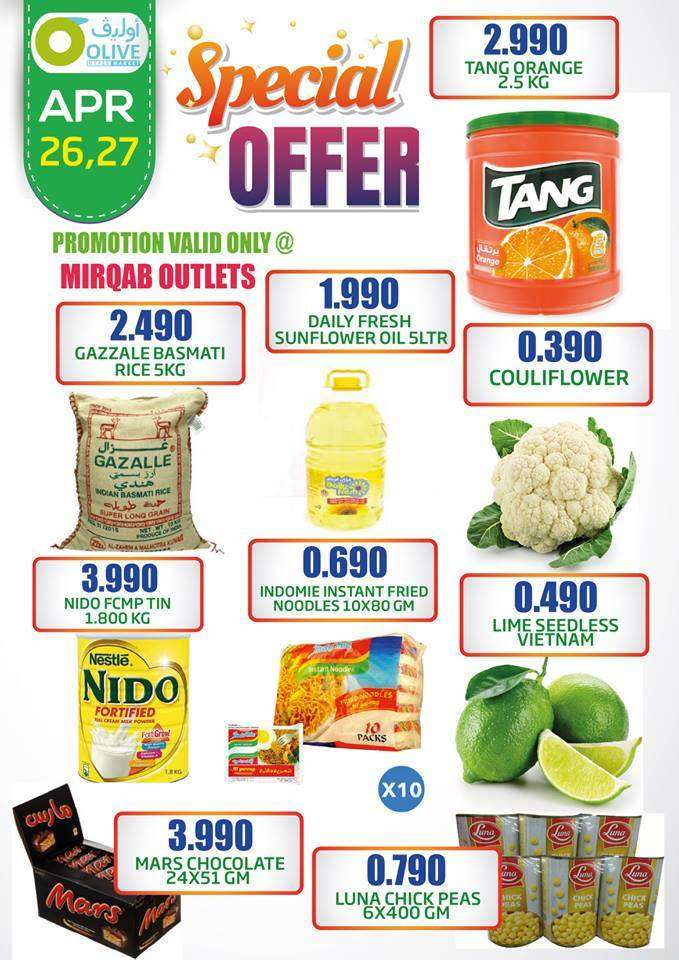 special-offer-kuwait