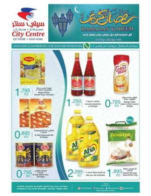 ramadan-kareem-city-centre-offers in kuwait