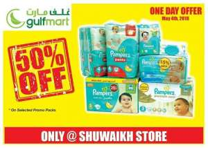 one-day-offer- in kuwait