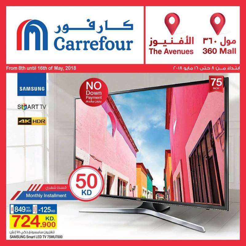 carrefour-offers-1-kuwait