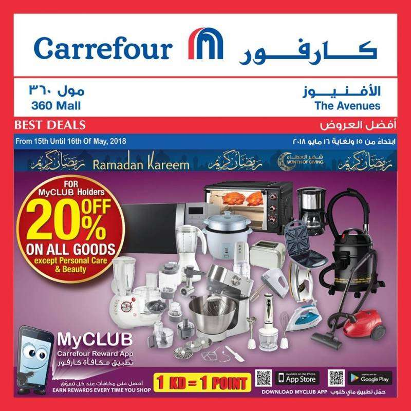 -special-offers-in-avenues-and-360-hypermarket-for-my-club-customers-kuwait