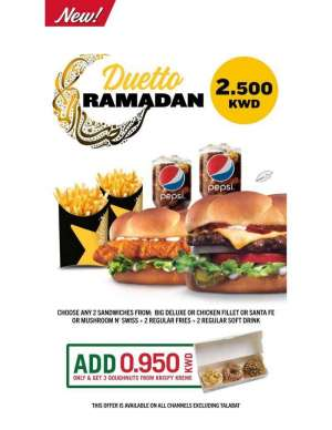 duetto-ramadan in kuwait