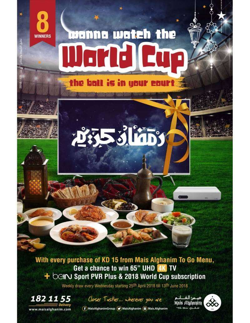 wanna-watch-the-world-cup-mais-alghanim-kuwait