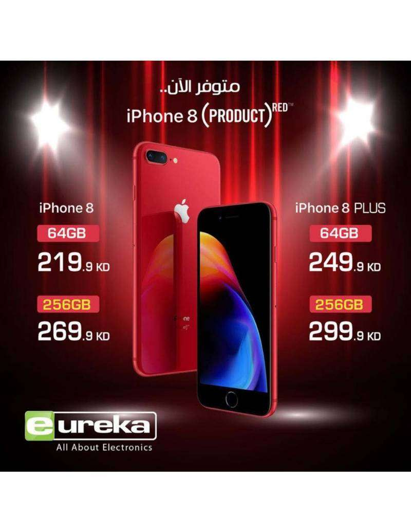 thursday-offers-kuwait