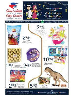 celebrate-gergean-with-amazing-deals in kuwait