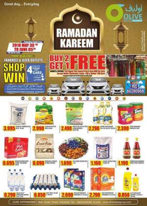olive-anniversary-celebrations-offers in kuwait