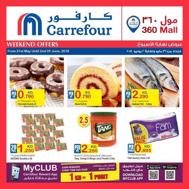 dont-miss-carrefour-weekend-offer-available-in-360-mall-kuwait