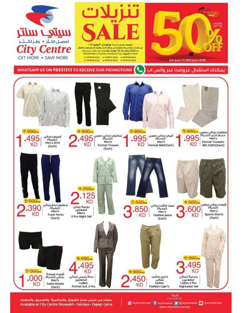 sale-up-to-50-percent-off---from-6th-june-to-19th-june,-2018-kuwait