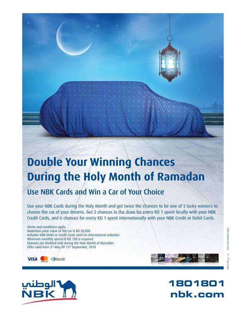 double-your-winning-chances-during-the-holy-month-of-ramadan-kuwait