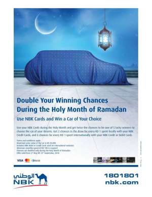 double-your-winning-chances-during-the-holy-month-of-ramadan in kuwait