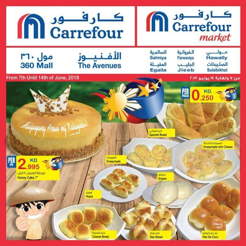weekend-offer--kuwait