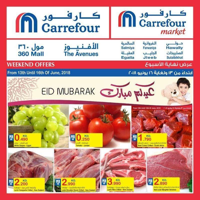 weekend-offer-of-carrefour-kuwait