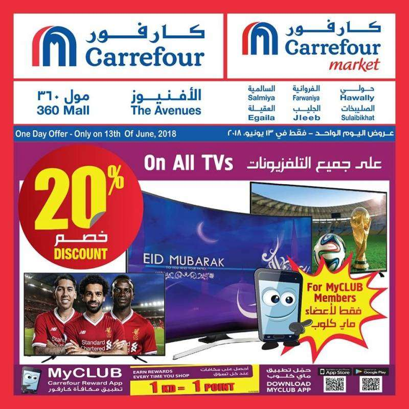 one-day-offer,-20-percent-discounts-on-all-tvs-for-myclub-members-kuwait
