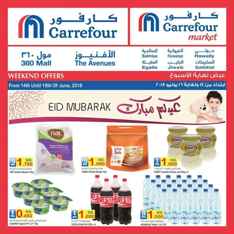 discounted-prices-on-some-selected-products-kuwait