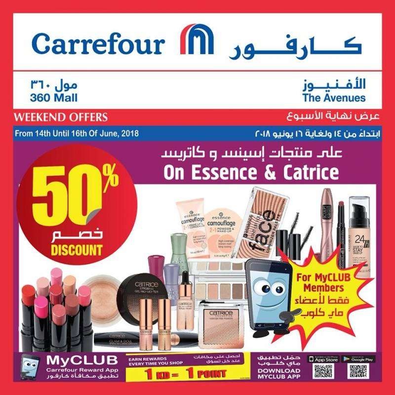 enjoy-a-50-percent-discount-on-essence-and-catress-cosmetics--kuwait