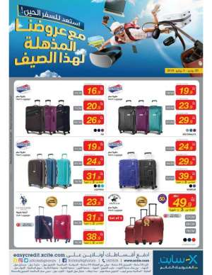 weekly-catalogue in kuwait