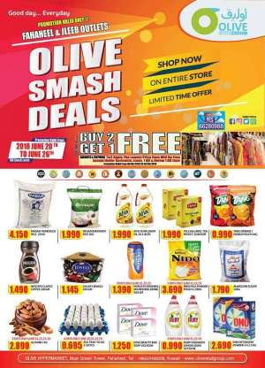 olive-smash-deals-2- in kuwait