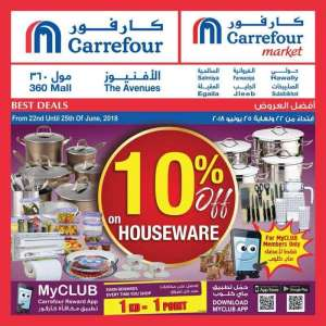 10-percent-discount-on-all-houseware-only-for-myclub-members in kuwait