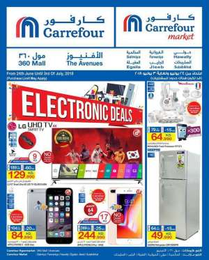 the-new-carrefour-offer,-electronic-deals in kuwait