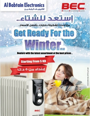get-ready-for-the-winter in kuwait