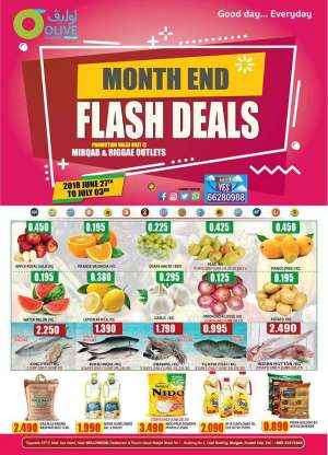 flash-deals in kuwait