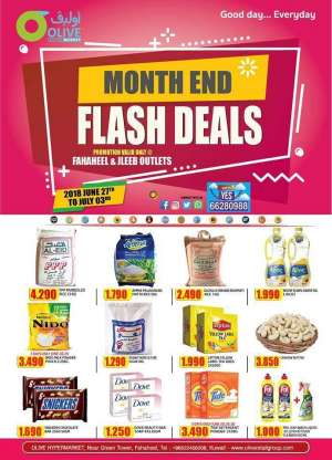 flash-deals-2 in kuwait