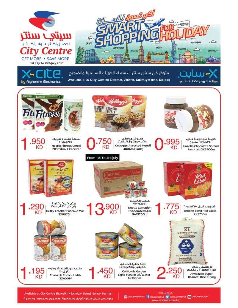 smart-shopping-for-holiday-kuwait