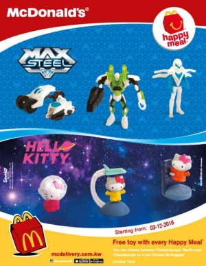 happy-meal-offer---hello-kitty-and-max-steel in kuwait
