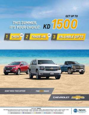 this-summer,-it's-your-choice-1 in kuwait