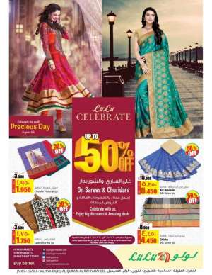 up-to-50-percent-off-on-sarees-and-churidars in kuwait