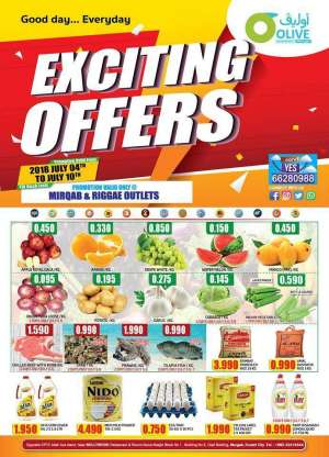 exciting-offers in kuwait