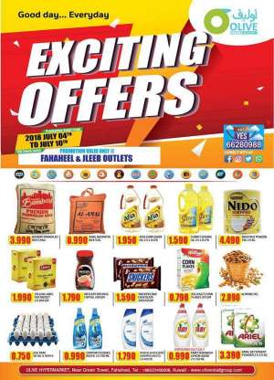 exciting-offers-2 in kuwait