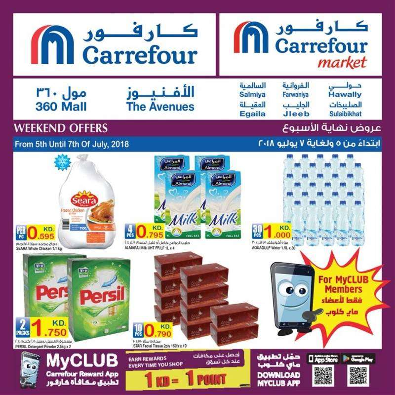 weekend-offers-5-kuwait