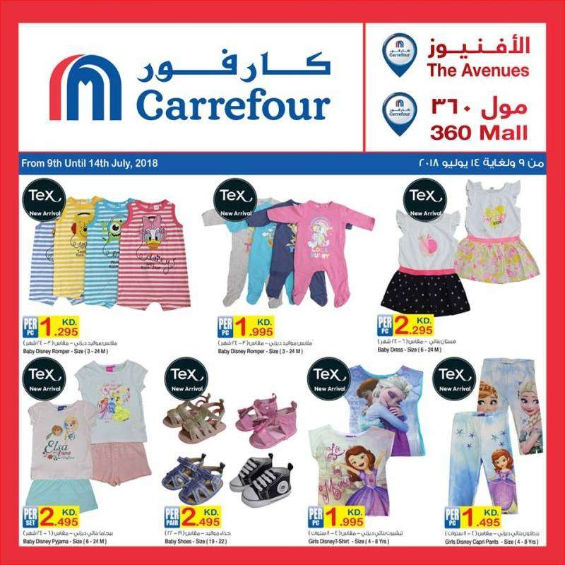 new-arrival-to-carrefour-kuwait