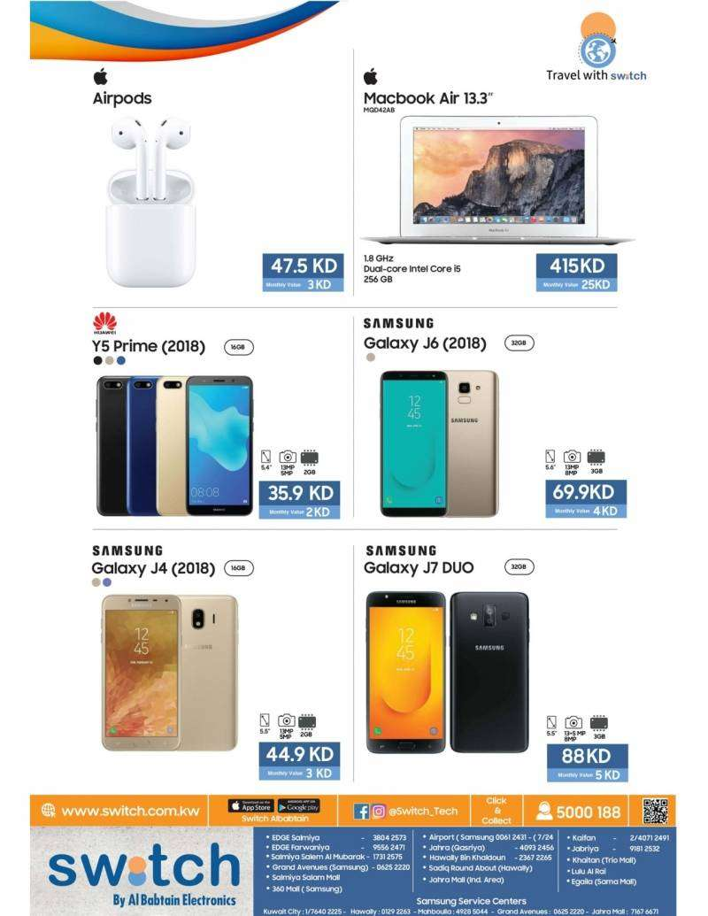 switch-offers-kuwait