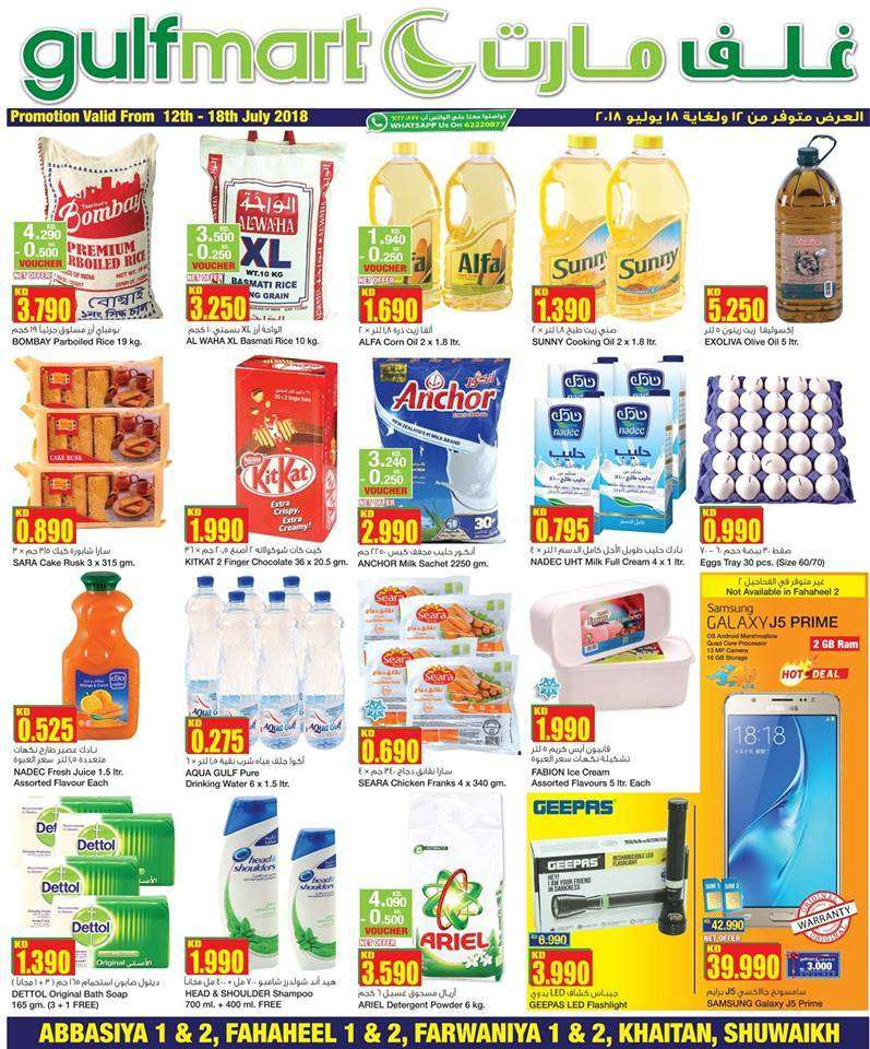 gulfmart-new-promotion-kuwait