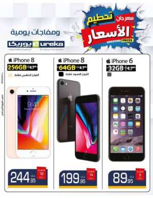 sunday-offers-2 in kuwait