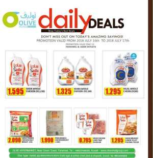 olive-daily-deals in kuwait