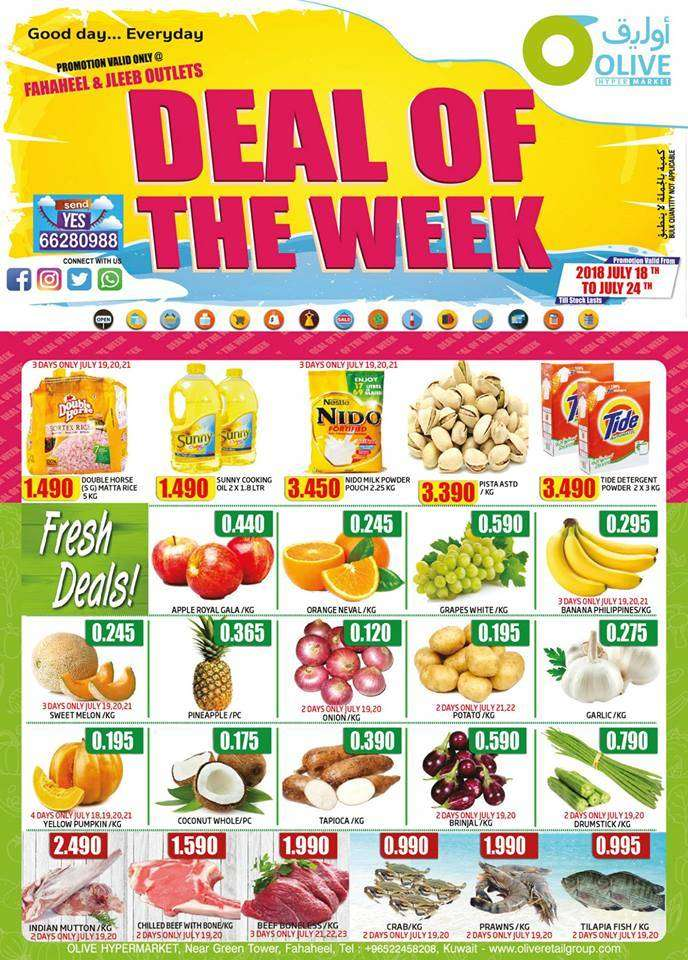 deal-of-the-week-2-kuwait