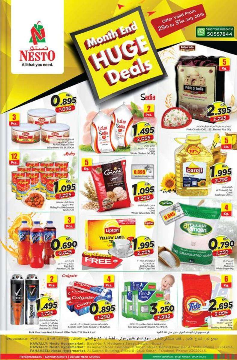 month-end-huge-deals--kuwait