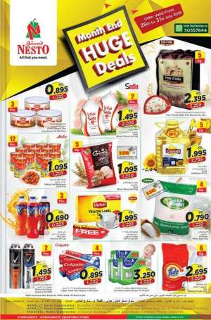 month-end-huge-deals- in kuwait