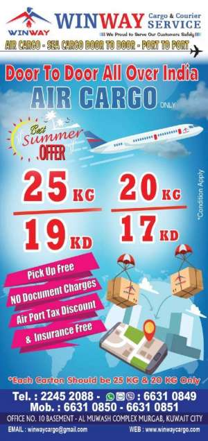 summer-special-offer-for-india in kuwait