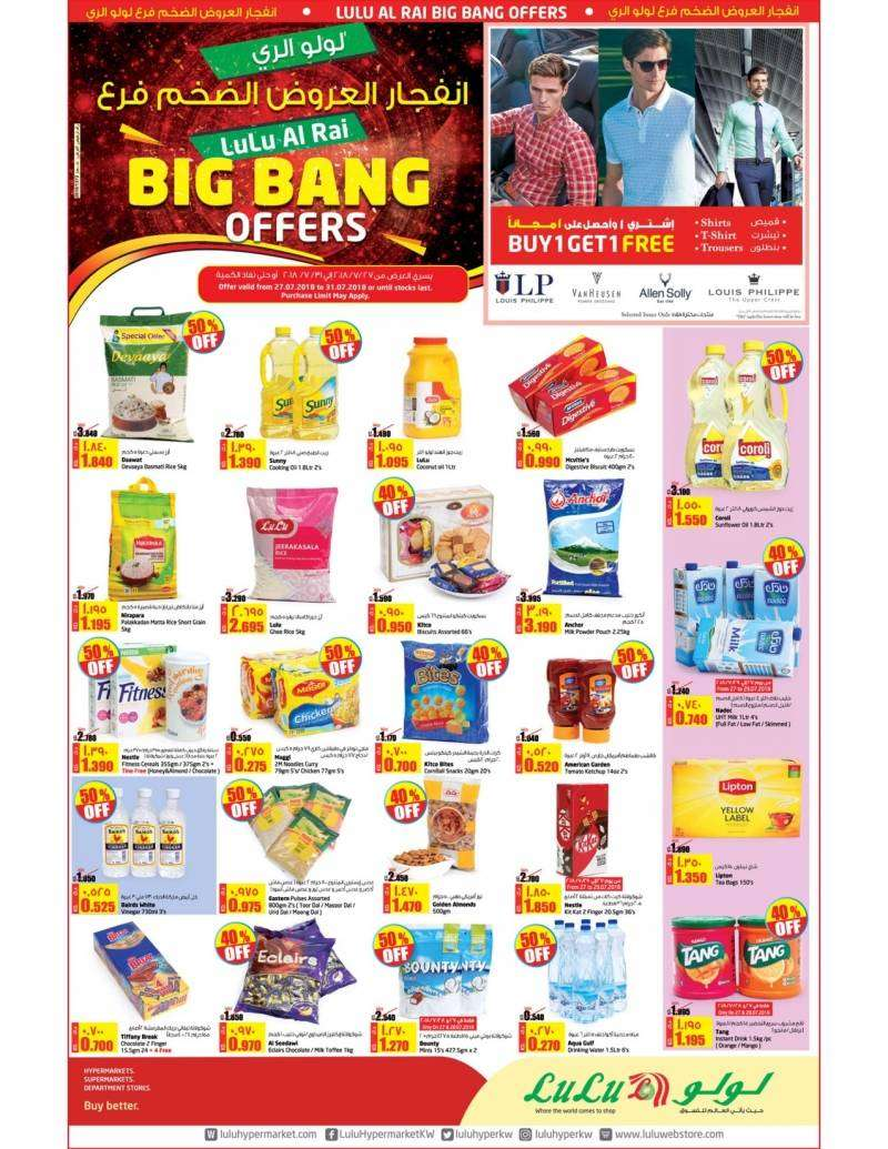 lulu-al-rai-big-bang-offers-kuwait