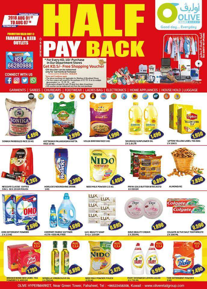 half-pay-back-1-kuwait