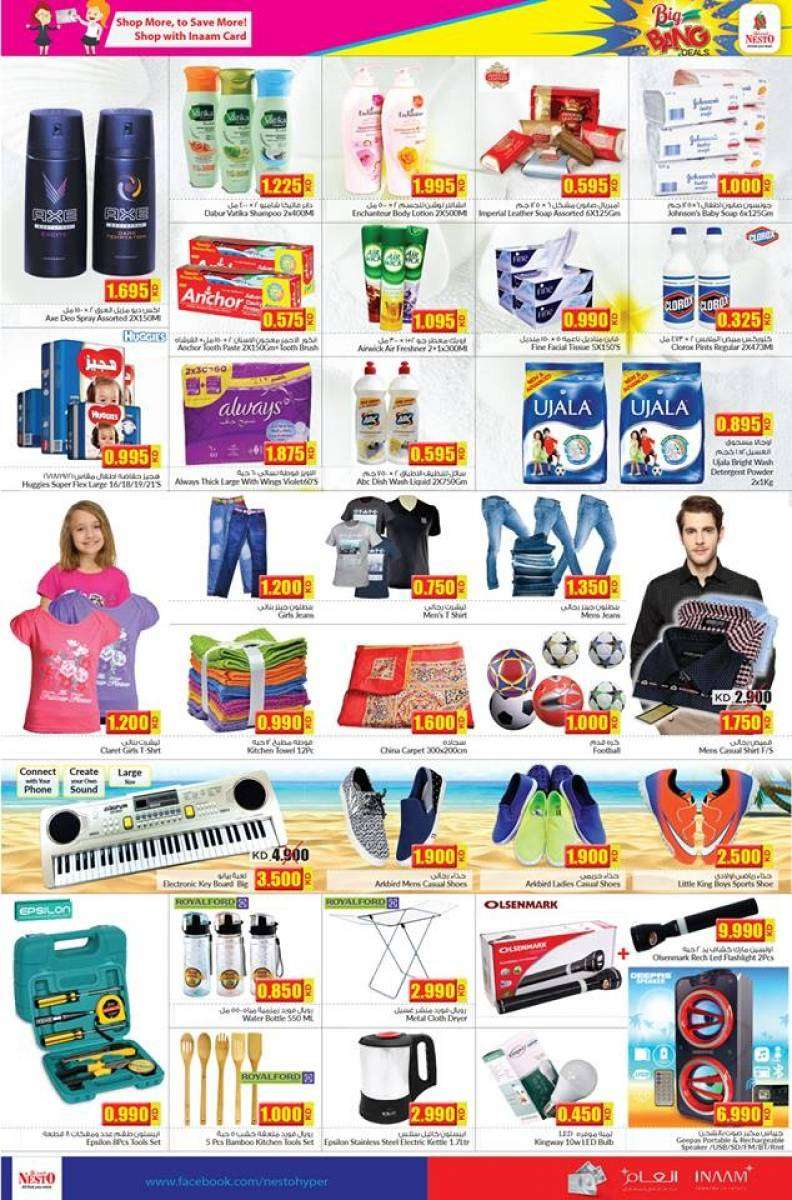 big-bang-deals-kuwait