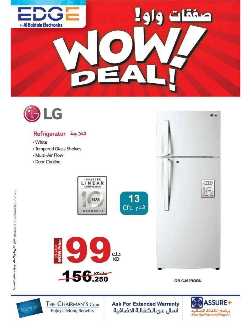 wow-deal---2-kuwait