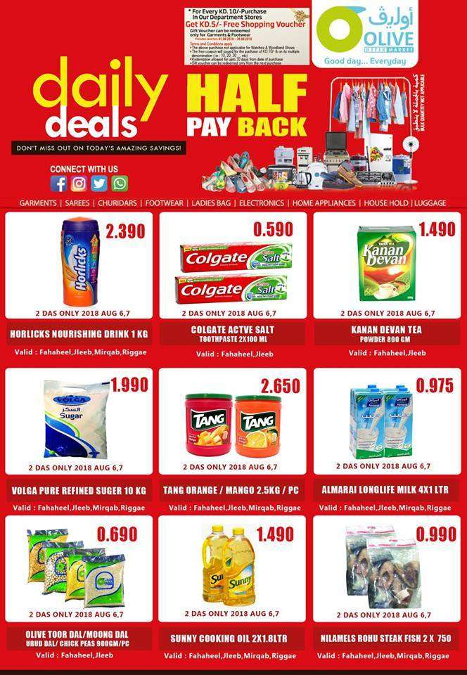daily-deals-kuwait