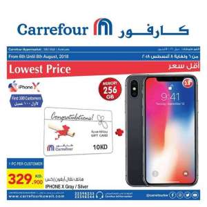 carrefourkw-offers-the-lowest-price- in kuwait